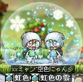 Maple120101_160422.jpg