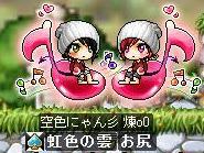Maple120106_161736.jpg