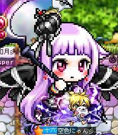 Maple120118_015942.jpg