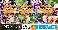 Maple120118_020456.jpg