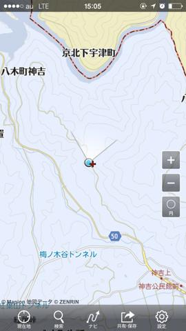 kamiyoshi_14.jpg