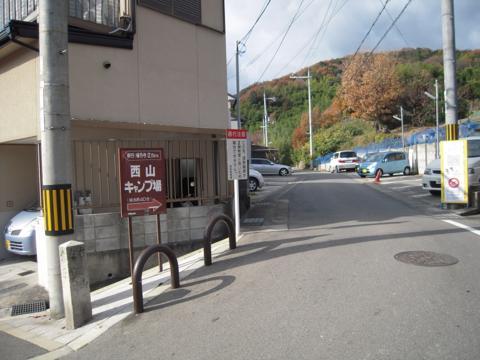 nishiy_04.jpg