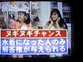 あおいTV