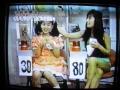 あおいTV2