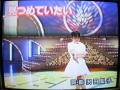 あおいTV3