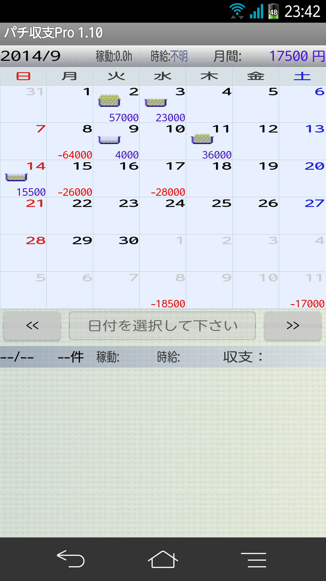 Screenshot_2014-11-01-23-42-39.png