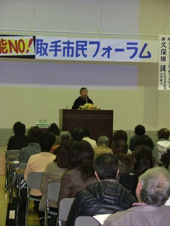 チェルノブイリと福島 2011.11.19