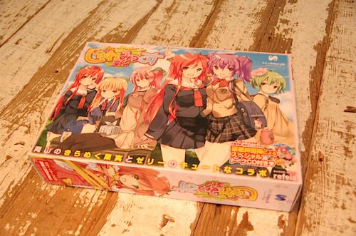 201124jure01_convert_20111125061347.jpg