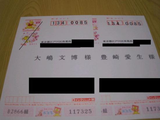 WS000003_convert_20111025022726.jpg