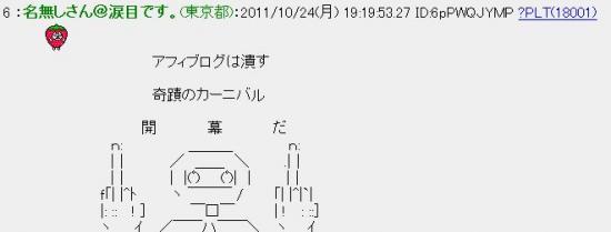 afitubusi_convert_20111025013636.jpg