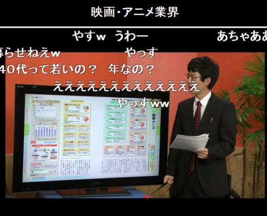 animeter_convert_20111016205513.jpg