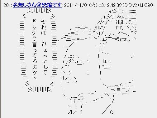gyaguhaji0.jpg
