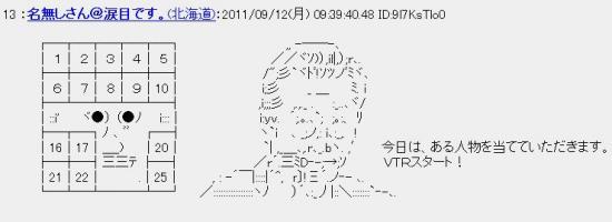 hamata25_convert_20110912190046.jpg