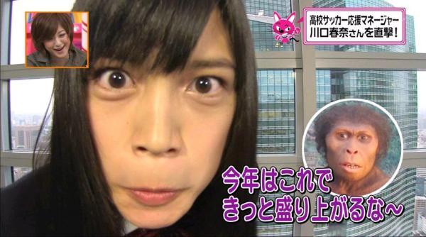 kawaharu_convert_20111102191954.jpg