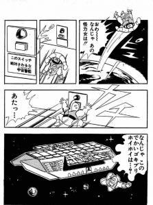 kin10_01.jpg