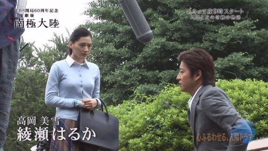 nannkyokutairiku_convert_20111017174231.jpg