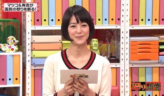 natsumemayu_convert_20110919072050.jpg