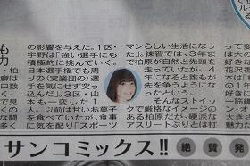 news117981_pho01.jpg