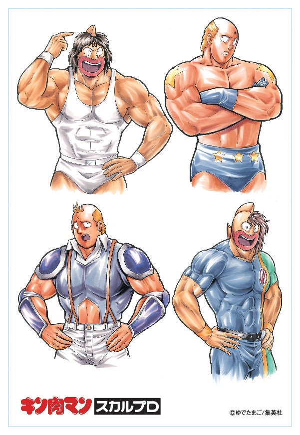 news_large_kinnikuman-postcard.jpg