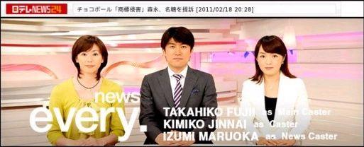 newsevery.jpg