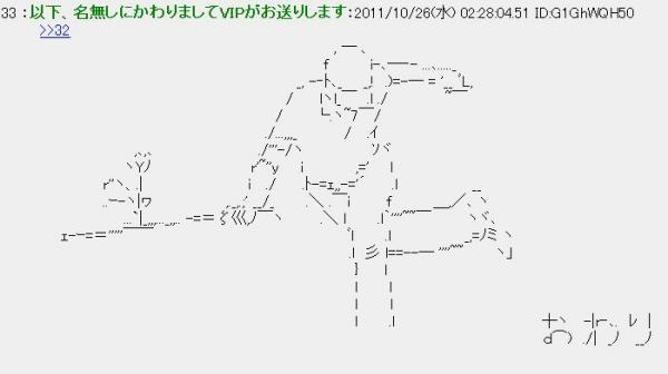 ryouowari_convert_20111026023553.jpg
