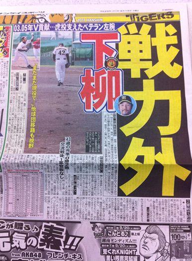 simokubi3.jpg