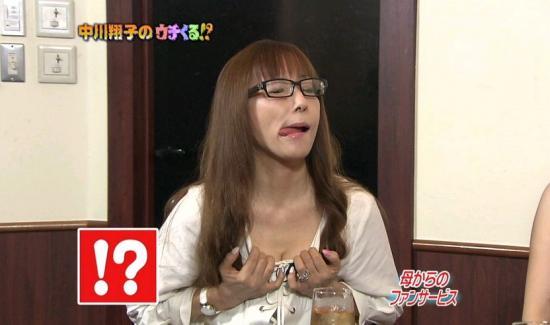 syokotanmama_convert_20110930104047.jpg
