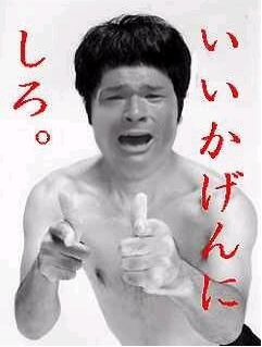syouei2.jpg