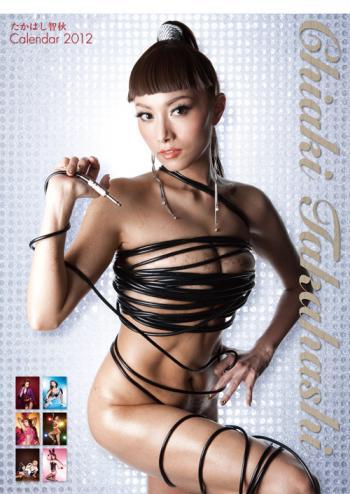 takahasinude_convert_20111012185147.jpg