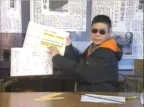 tokugawaitoi.jpg