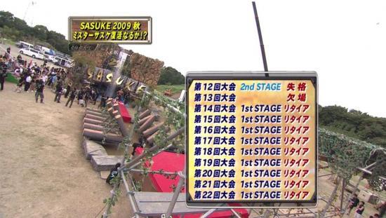 yamadanokabe_convert_20111003204720.jpg