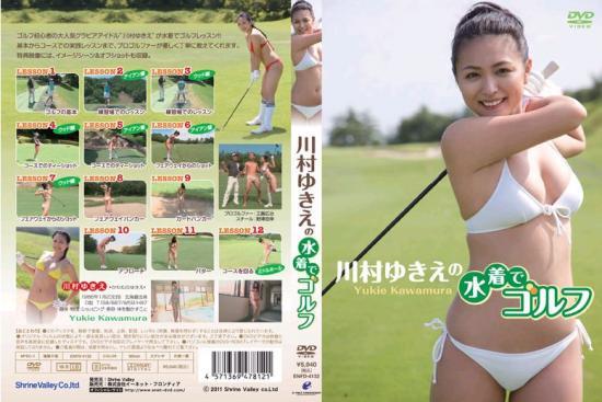 yukiegolf_convert_20110925225040.jpg