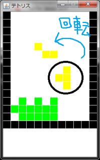 Tetris-2.png