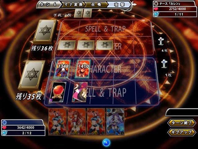 ブラウザ型本格トレーディングカードゲーム『エンジェリックサーガ』 基本プレイ無料!