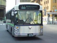 バス外見2