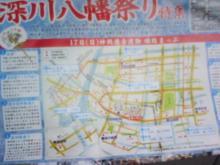 富岡御祭り1