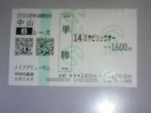 Miyabi1~001.jpg