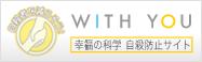 セラミックのブログ-withyou