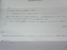セラミックのブログ-御祈り.jpg