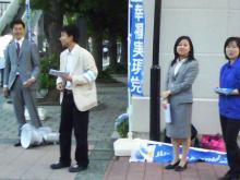 セラミックのブログ-幸福実現党遊説