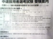 セラミックのブログ-再チャレンジ'09(1)