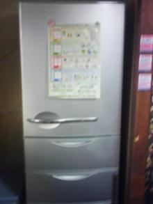 セラミックのブログ-セラ家冷蔵庫.jpg