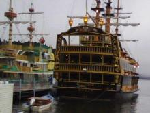 セラミックのブログ-雨の海賊船