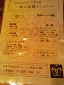 セラミックのブログ-img098.jpg