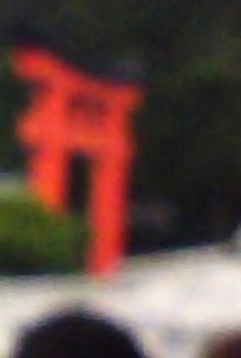 セラミックのブログ-箱根の神社