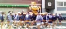 セラミックのブログ-深川八幡祭り