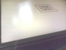 セラミックのブログ-プレゼント箱