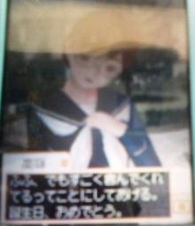 セラミックのブログ-愛花・P2