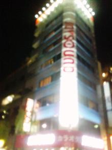 セラミックのブログ-JOYSOUND京橋店2