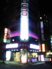 セラミックのブログ-JOYSOUND京橋店1